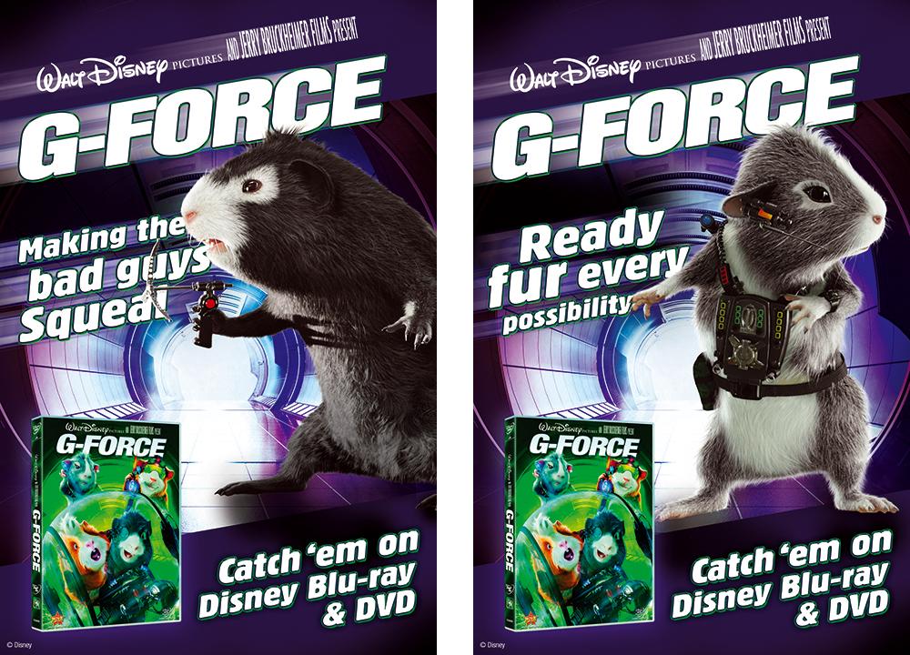 Welikeyou Me G Force